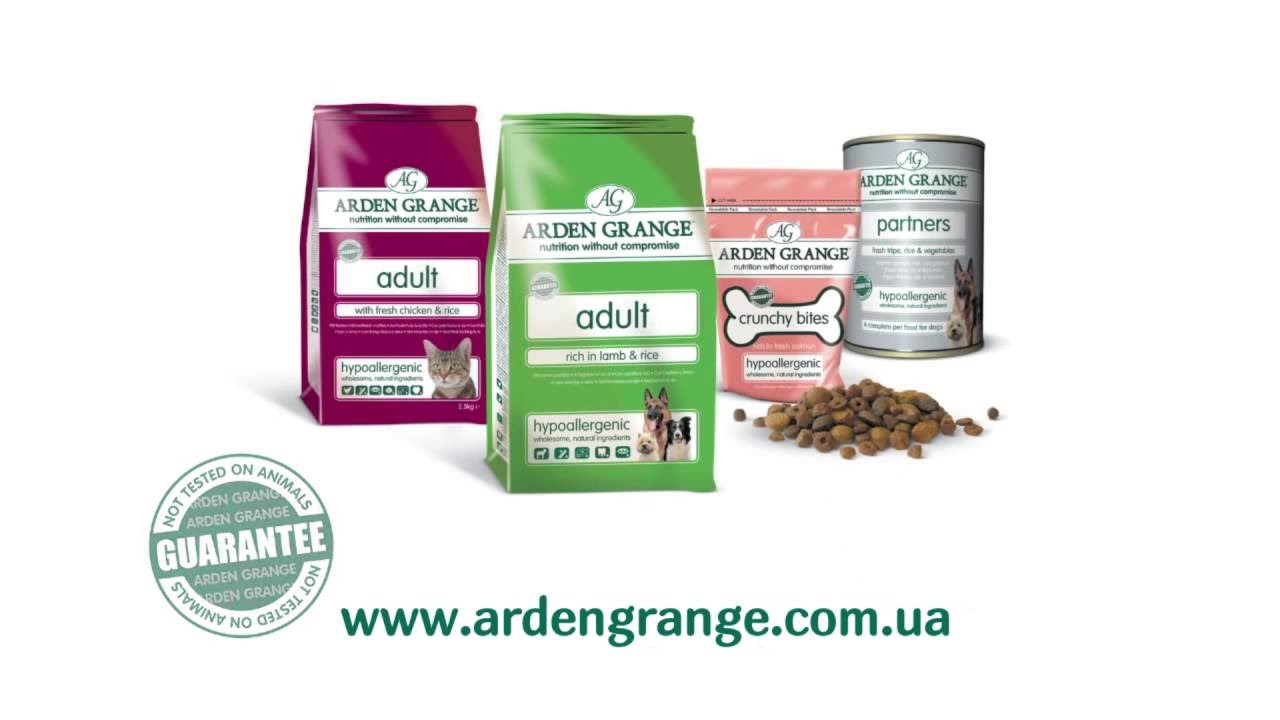 Arden Grange Ukraine - YouTube